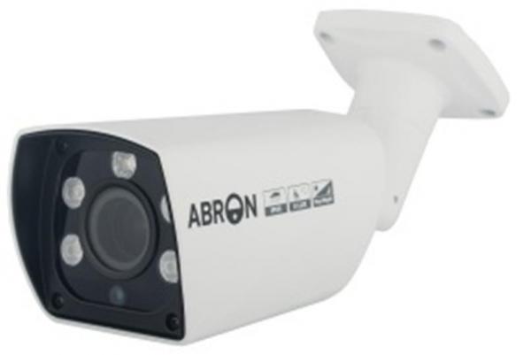 ABC-6026AVR